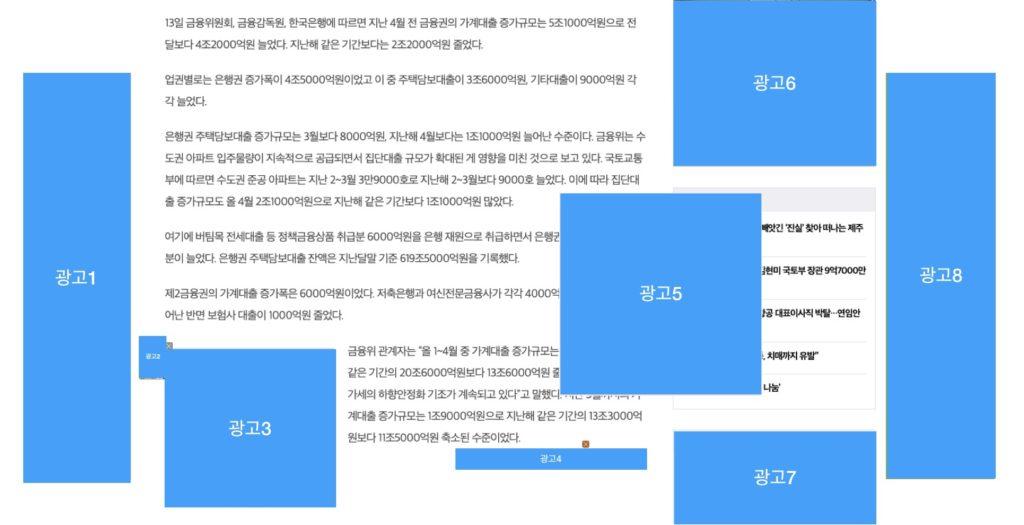This image has an empty alt attribute; its file name is 1__%EB%81%B7%EB%80%BF_%EB%A8%A4%EB%80%AB_%C2%80_%EB%93%84%EA%BC%B8_%EB%93%84%EB%85%85_%C2%80_%E3%82%81%EB%85%85_%C2%80_%E2%92%B0%EA%BC%A6_%E2%92%B0%EA%BC%AE_%EB%93%84%EB%84%A7_%EB%AF%9F%EB%80%B4-1024x525.jpg