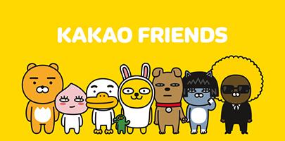 이미지에 대체텍스트 속성이 없습니다; 파일명은 Kakaofriends.png 입니다.